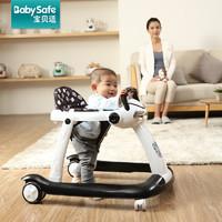 Baby Safe 多功能嬰兒學步車