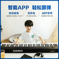 卡西歐 電鋼琴88鍵重錘 EP-S120智能專業 便攜數碼電鋼