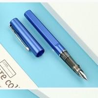 Pimio 毕加索 618礼盒钢笔 送双层面纱笔袋