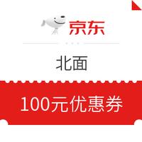 TheNorthFace官方旗艦店  200-100有償券
