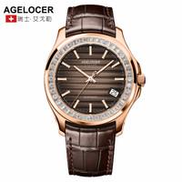 Agelocer 艾戈勒 手表男 貝加爾湖鑲鉆版男士 手表