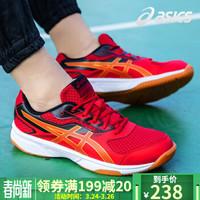 ASICS亞瑟士羽毛球鞋男鞋新款專業訓練鞋男子運動鞋排球鞋UPCOURT 2 紅色/黑色 40.5