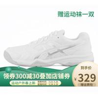 亞瑟士asics網球鞋GEL-DEDICATE 6男女款運動鞋1041A074/1042A067 20春夏新款1041A074-101 白色/銀色 42.5