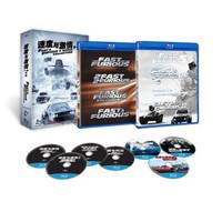 《速度與激情1-8合集》(藍光碟 8BD50)