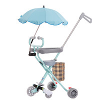米賽特新款加寬五輪溜娃神器兒童手推車 *2件