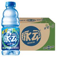 脈動 青檸口味 600ml *15瓶 整箱裝 維C果汁水低糖維生素運動功能飲料 補充VC *2件