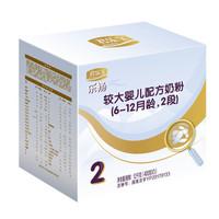 君樂寶(JUNLEBAO)樂暢較大嬰兒配方奶粉2段(6-12個月齡)1200g 含益生菌 DHA ARA *2件