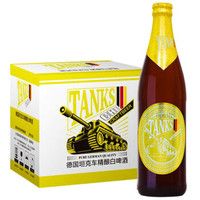 德國坦克車 TANKSCHE 精釀白啤酒渾濁原漿型 500ml*12瓶國產整箱裝 *2件