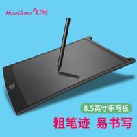 京東PLUS會員 : 好寫 液晶手寫板 8.5英寸黑色