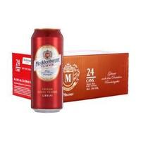 德國進口梅克倫堡(Mecklenburger)比爾森啤酒500ml*24整箱裝