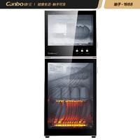 Canbo 康寶 XDZ100-A38 消毒柜