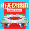 BEISHI 貝石  全自動洗衣機底座移動萬向輪增高腳架子拖架通用
