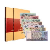25日18點 : 第四套人民幣小全套收藏禮冊包裝 全新9張尾號四同