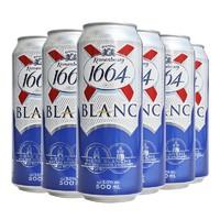 kronenbourg 1664 克倫堡1664 白啤酒 500ml*6罐