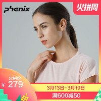 phenix菲尼克斯2020速干T恤女透氣防紫外線圓領短袖PH922TS73 *18件