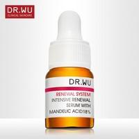 DR.WU 达尔肤 杏仁酸焕肤祛痘精华液 18% 5ml *5件