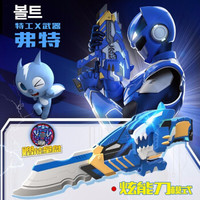 展高JUMPGO 韓國正版迷你特工隊X機甲玩具弗特戰斗工具-炫能刀