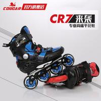 美洲獅(COUGAR)輪滑鞋平花專業兒童溜冰鞋專業男女花式直排紅魔俱樂部 CR7 黑藍 L(35-37)