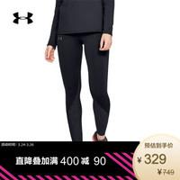UNDER ARMOUR 安德瑪 Qualifier 1342883 女子運動緊身褲