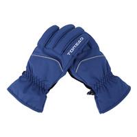 探路者手套 戶外男式保暖滑雪手套ZELG91502