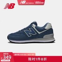 New Balance NB官方男鞋女鞋休闲鞋ML574ERI运动鞋574系列 浅蓝ML574ERI 37 *2件