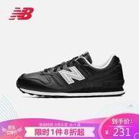New Balance NB官方男鞋女鞋运动休闲鞋ML368TA 黑色 ML368TB 41.5 *4件