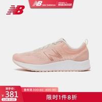 New Balance NB官方2020新款女款运动鞋WARISCP3透气轻量跑步鞋ARISHI系列 浅裸粉WARISCP3
