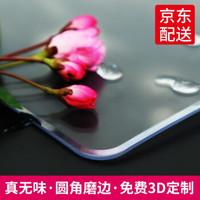 【歷史低價】無味餐桌布軟玻璃透明桌墊茶幾墊60*120cm