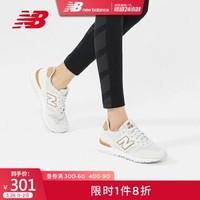 New Balance NB官方2020新款男鞋女鞋运动鞋ML565GCB舒适复古休闲鞋
