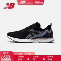 NewBalance NB官方2020新款FreshFoam X系列男款休闲鞋MTMPOBK MTMPOBK 42.5+凑单品