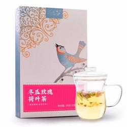 茶人岭 冬瓜玫瑰荷叶茶 8g*12包