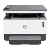 HP 惠普 NS 1005w 智能閃充激光多功能一體機