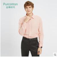 1日0点、61预告:Purcotton 全棉时代 800-007280 男士长袖衬衫