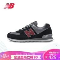 New Balance NB官方 男鞋女鞋经典复古休闲鞋运动鞋 *2件