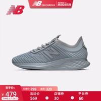 New Balance NB官方ROAV系列男鞋专业跑步鞋MRVFULB 浅灰色 MRVFULG 44