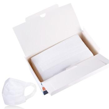 HONGMI 宏米 一次性成人三层加厚防护口罩 白色 50只/盒