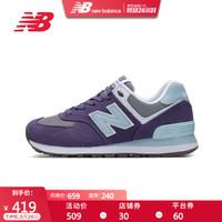 New Balance NB官方女鞋574系列WL574WNA运动鞋 紫罗兰 WL574WNC 36.5