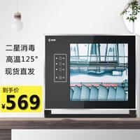 樂邦(LB)消毒柜 家用 立式高溫消毒碗柜
