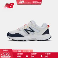 New Balance NB官方2020新款男鞋女鞋跑步鞋MT510WB4运动鞋 白色/藏青色MT510WB4 42.5