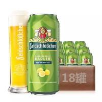 德國進口啤酒 果啤檸檬味500ml*18聽 整箱裝 原瓶進口 德國果味啤酒 *2件