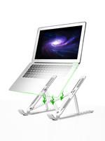 諾西N3 筆記本電腦支架鋁合金桌面增高托架散熱器頸椎折疊便攜式蘋果MacBook手提底座升降