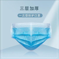 現貨一次型藍色三層防塵透氣防護用品內里熔噴布 藍色5只