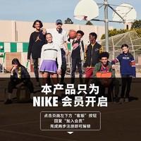 Nike耐克官方LEGEND 8 ELITE IV FG 男/女硬質草地足球鞋CI7587
