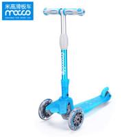 米高 滑板車兒童搖搖車 折疊可調節 閃光三輪踏板車 寶寶腳踏車 小童款藍色