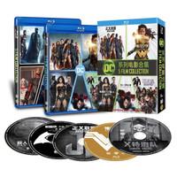 DC系列電影合集(藍光碟 5BD50)