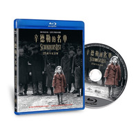 《辛德勒的名單》藍光碟 BD50