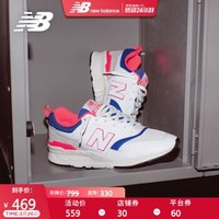 New Balance NB官方 青春有你训练生同款CM997HAG男鞋女鞋运动鞋