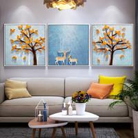 夏洛美家 現代簡約沙發背景墻壁畫 一鹿有你 50*50cm *3件