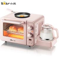 小熊(bear)烤面包機多功能多士 用電烤箱煎蛋智能早餐機溫奶組合三合一體機 DSL-C02B1
