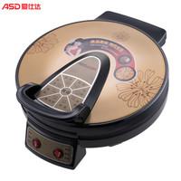 愛仕達(ASD)電餅鐺家用雙面加熱 烙餅鍋煎烤機AG-3205